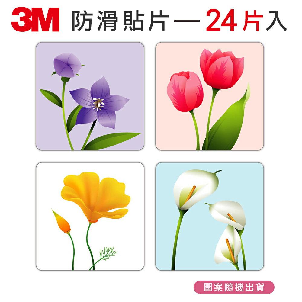3M 防滑貼片-花 (24片入) 1