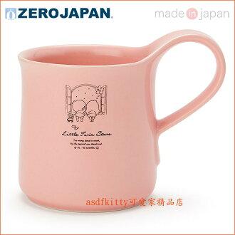 asdfkitty可愛家☆ZERO JAPAN雙子星陶瓷馬克杯-大-日本製