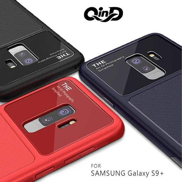 【愛瘋潮】QinDSAMSUNGGalaxyS9+爵士玻璃手機殼保護殼保護套防摔