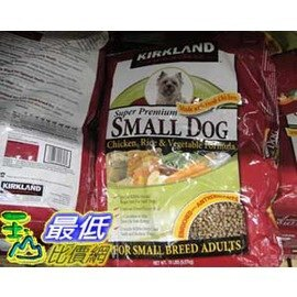 [COSCO代購 如果沒搶到鄭重道歉] Kirkland Signature 科克蘭 雞肉&米&蔬菜配方 小型犬乾狗糧 9.07公斤 W253531