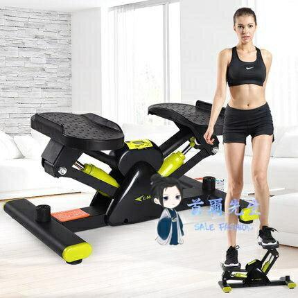 踏步機 家用靜音迷你腳踏機液壓踩踏器室內健身器材機