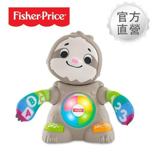 Fisher-Price 費雪 LINKIMALS 聲光互動小樹懶★衛立兒生活館★0887961706215