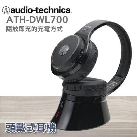 """鐵三角 ATH-DWL700 數位無線耳機系統""""正經800"""""""