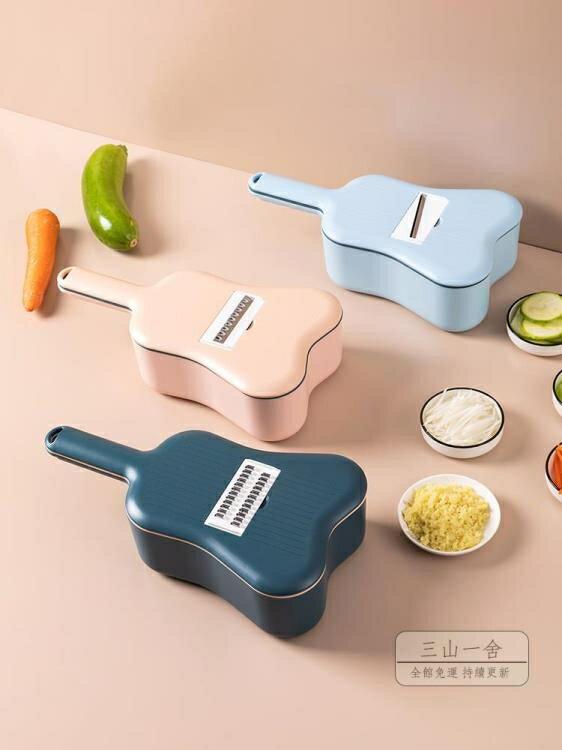 切菜神器 廚房神器多功能切菜器土豆絲切絲擦絲器家用蘿卜絲刨絲器切菜機 玩物志