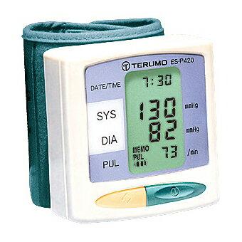 (特價活動)日本泰爾茂TERUMO手腕式血壓計ESP-420
