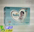 [COSCO代購]W156696幫寶適一級幫紙尿褲XL號152片-日本境內板兩組