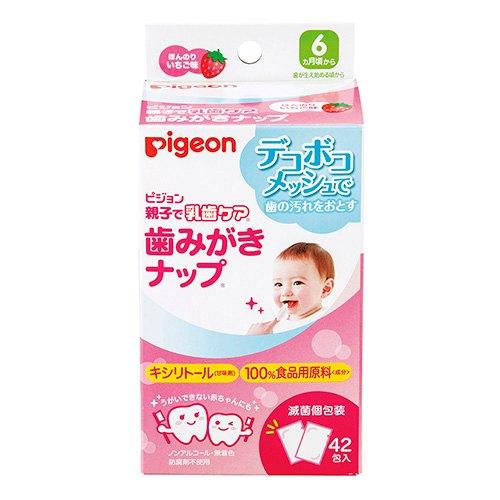 【紫貝殼】日本【Pigeon 貝親】嬰兒草莓潔牙濕巾42入 P11529【總代理公司貨】