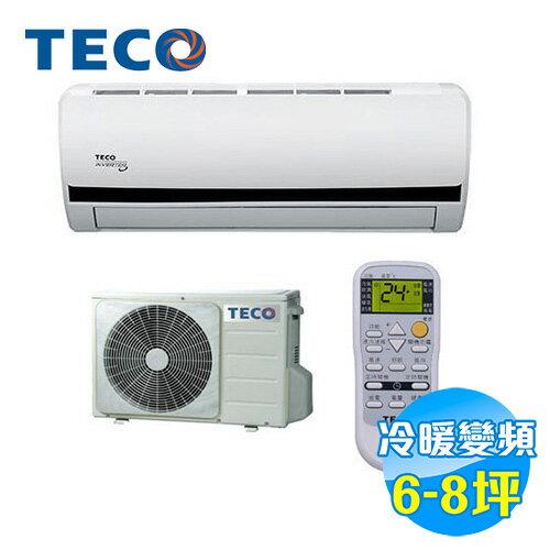 東元 TECO 變頻 冷暖 ㄧ對一 分離式冷氣 MA-BV40IH / MS-BV40IH
