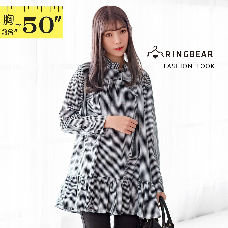襯衫洋裝--經典可愛撞色格紋百褶立領荷葉裙娃娃裝長版上衣(黑XL-4L)-X367眼圈熊中大尺碼 1