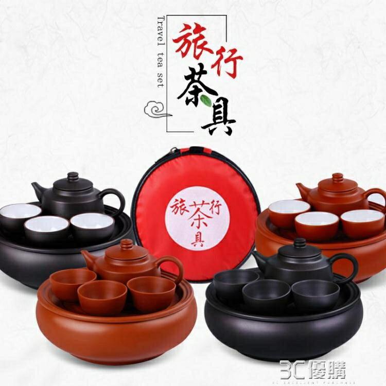 紫砂功夫茶壺包套裝旅行便攜茶具車載旅游茶具整套泡茶陶瓷小茶具【免運】