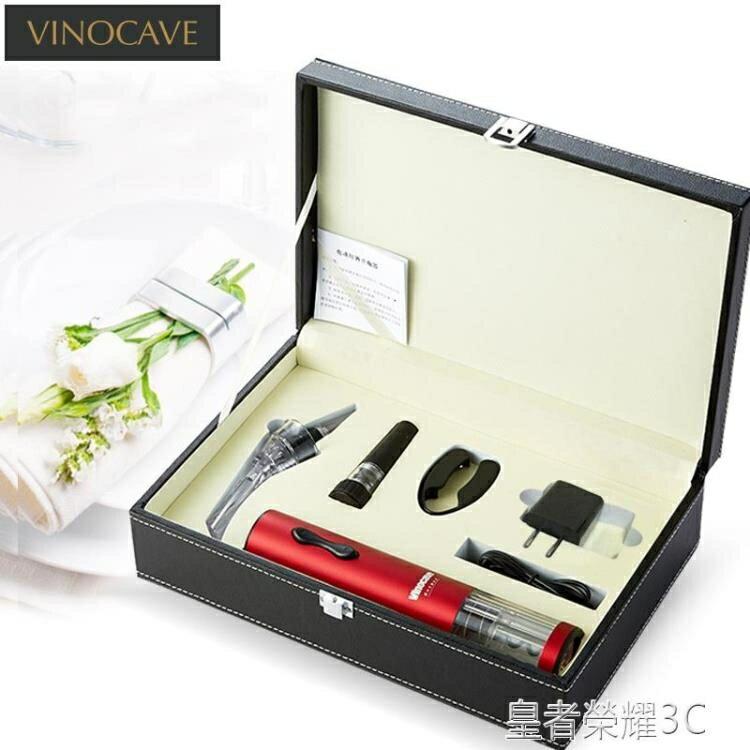 電動開瓶器 Vinocave維諾卡夫 電動紅酒開瓶器家用充電葡萄酒開酒器禮品套裝 年終鉅惠