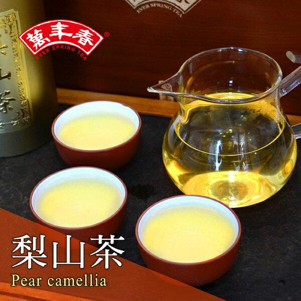 ~萬年春~金色四兩梨山茶茶葉150公克^(g^) 罐