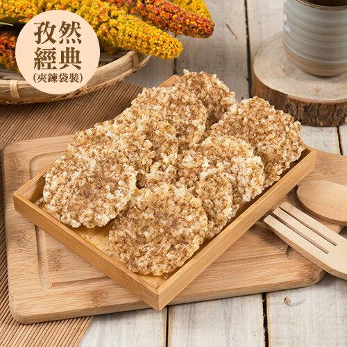 鍋粑脆餅-孜然經典 10入裝(直徑8cm/10入)