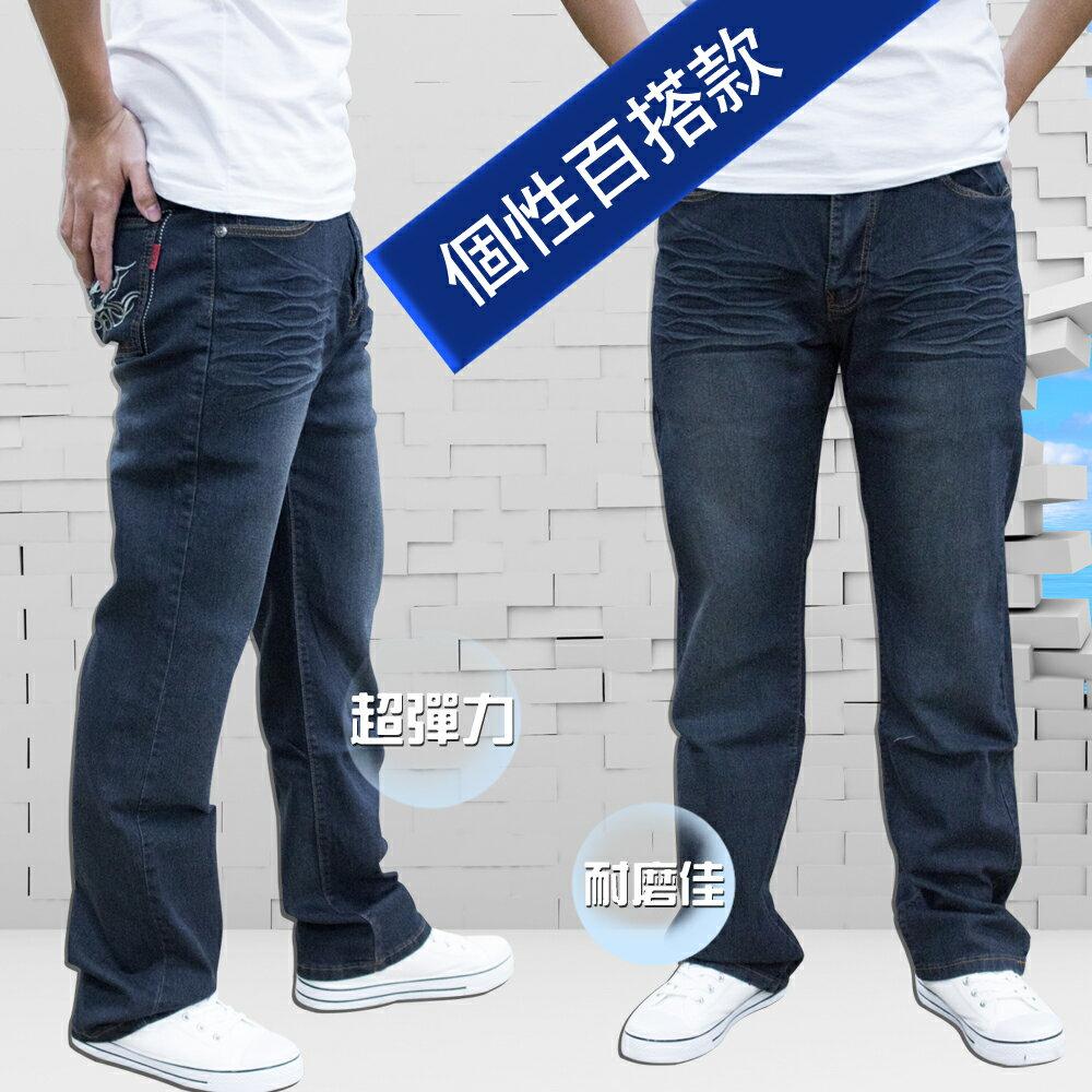 韓版彈力修身牛仔褲