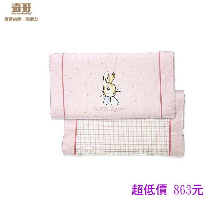 *美馨兒*奇哥-嬰兒枕頭 粉彩比得兔乳膠健康枕(附2入枕套) (粉色) 863元