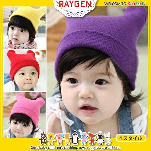 mombaby 兒童四色針織毛線雙牛角寶寶帽/ 護耳帽/ 套頭帽/ 嬰兒帽