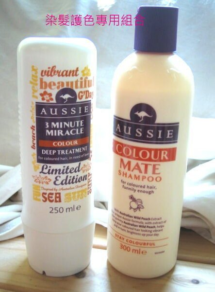 *Realhome* 英國製Aussie~專業美髮~ 染髮專用洗髮護髮優惠組 *限量推出 預購中