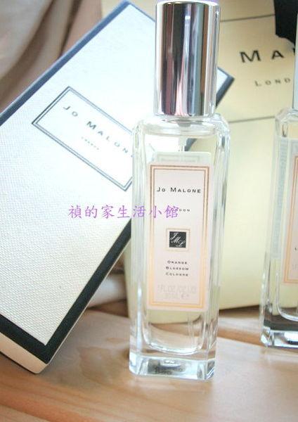 *Realhome*英國夢幻香水名牌 Jo MALONE *橙花 Orange Blossom 30ml