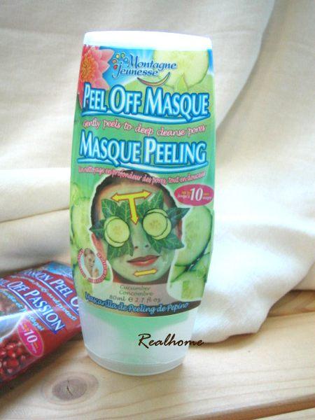 *Realhome* 英國 M & J Peel Off Masque 深層清潔 撕除式面膜~ 小黃瓜 Cucumber