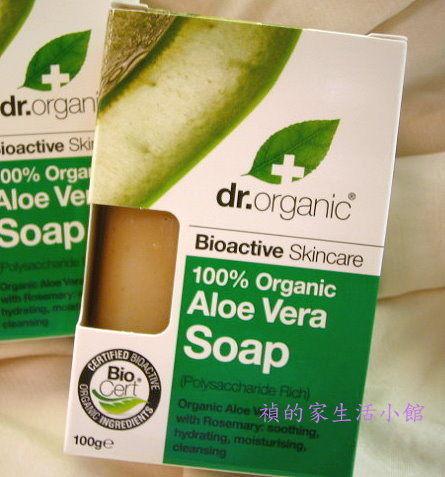 *Realhome* 英國原裝 Dr.Organic 有機博士 天然 香皂~有機蘆薈
