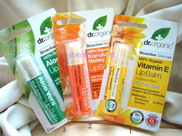 *Realhome* 英國原裝 Dr.Organic 有機 護唇膏 SPF15