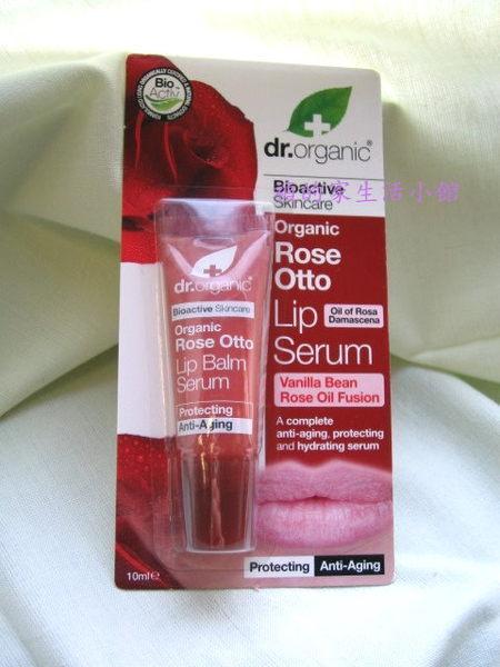 *Realhome* 英國 Dr.Organic 有機博士 有機護唇膏~軟管 玫瑰