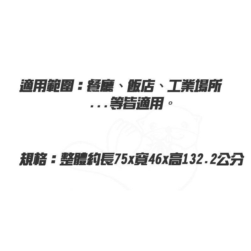 【吉賀】免運 KT-707H1 推車 多功能手推車 餐廳 美髮 醫療 工業風 房務 KT-707H1