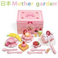 家家酒玩具推薦到【淘氣寶寶】●活動價$1836【日本 Mother Garden】野草莓蛋糕歡聚禮盒 / 家家酒玩具就在淘氣寶寶推薦家家酒玩具