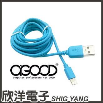 ※ 欣洋電子 ※ 『A-GOOD』USB TO APPLE Lightning 8 iPhone7/iPhone6/iPhone5/iPad mini/i6 手機充電傳輸線2M/2米 2.4A大電流 ..