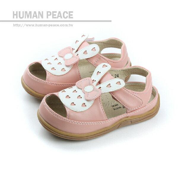 涼鞋 粉 中童 no130