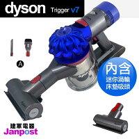 戴森Dyson無線吸塵器推薦到[領卷再折300]Dyson 戴森 V7 trigger pro 無線手持吸塵器 送迷你渦輪床墊吸頭 HEPA濾網 除塵蟎 HH11就在建軍電器推薦戴森Dyson無線吸塵器