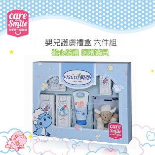 【淘氣寶寶】貝恩Baan嬰兒護膚禮盒六件組彌月禮盒