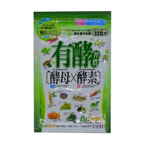 【小資屋】Fitizen有酵習慣33粒 效期2018.8.10