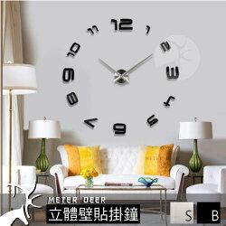 歐美 流行 3d 立體壁貼 時鐘 大尺寸 時鐘 時尚 百搭 高級鏡面質感 台灣靜音機芯 數字變化款 創意 時鐘-米鹿家居
