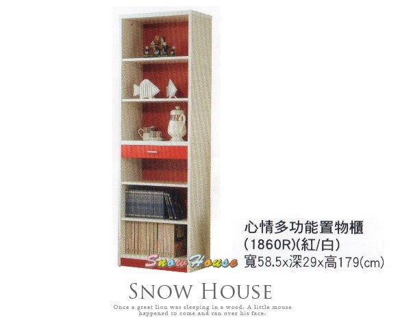 ╭☆雪之屋居家生活館☆╯AA550-09單排心情多功能置物櫃收納櫃抽屜櫃DIY自組