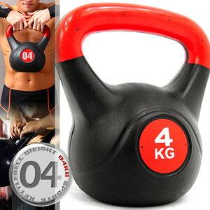 4公斤壺鈴KettleBell重力(8.8磅)4KG壺鈴.拉環啞鈴搖擺鈴.舉重量訓練.運動健身器材.推薦哪裡買C109-2104