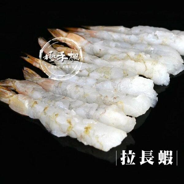 極禾楓肉舖&根島生態-拉長蝦