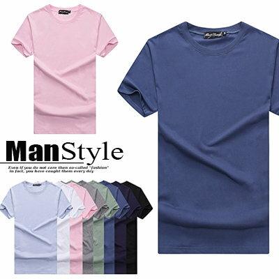 短袖T恤ManStyle潮流 純色素面 長版圓領短袖T恤上衣男裝~01B7615~