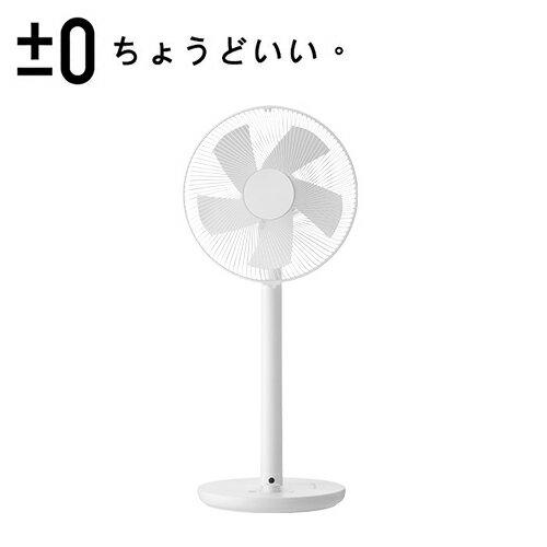 日本±0 正負零|12吋DC電風扇 XQS-Y620 象牙白【三井3C】