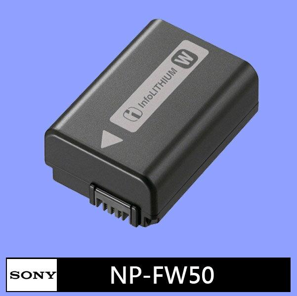 SONY NP-FW50 原廠鋰電池【裸裝】贈專用座充