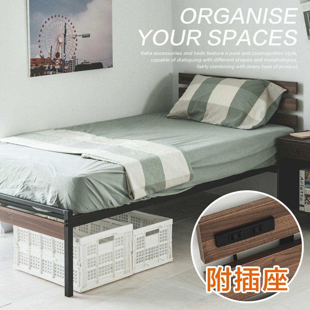JACK附插座加高床架 MIT台灣製 完美主義 床 和室椅 沙發床【L0002】