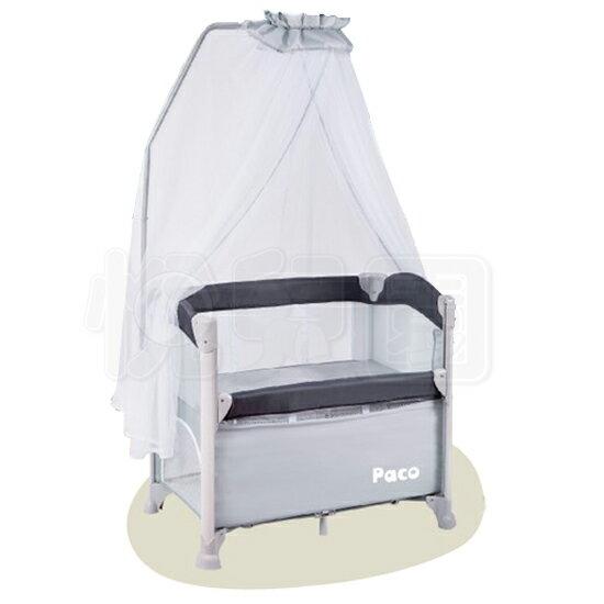 【Paco】便攜式床邊嬰兒床-經典灰