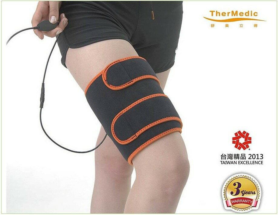 TherMedic舒美立得 PW150 護具型冷熱敷墊 Pro-Wrap系列-腿部專用-遠紅外線碳纖維布-熱敷冰敷護具三合一