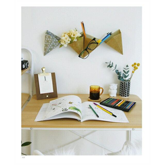 紙上摺學:摺出設計風家飾,從擺設到燈飾讓溫馨小家品味升級 5