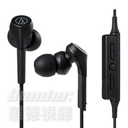 【曜德】鐵三角ATH-CKS550XBT黑無線繞頸式入耳式耳機藍芽重低音★免運★