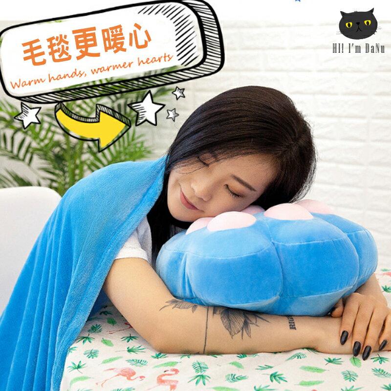 貓掌抱枕 貓爪 肉球 枕頭 靠墊 抱枕 空調毯子 午睡毯子 被子 抱枕毯 兩用枕 珊瑚絨毯 交換禮物 【Z90917】 6