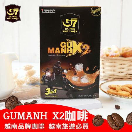 越南 G7 GU MANH X2 三合一咖啡 (盒裝) 25gx12包 即溶咖啡 咖啡 即飲 隨手包 沖泡飲品【N102525】
