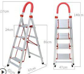 梯子 奧譽鋁合金家用梯子加厚四五步多功能折疊樓梯不銹鋼室內人字梯凳 限時折扣