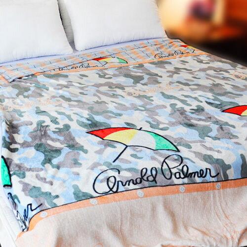 【迷彩花紋】雨傘牌 法蘭絨舒眠保暖毛毯 ◆ HOUXURY台灣製