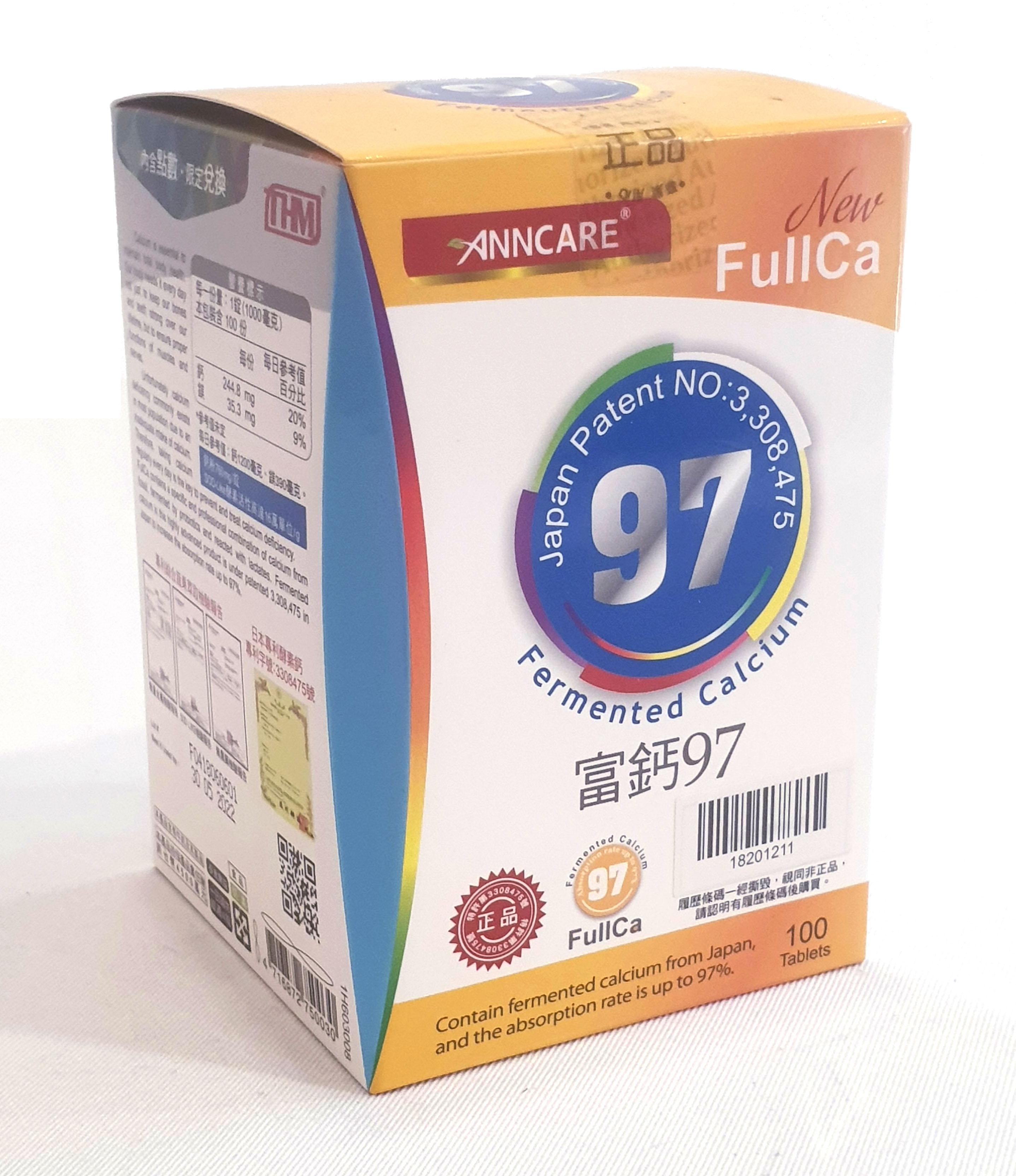 康富生技 FullCa富鈣97 加強錠 100錠/盒 保健食品